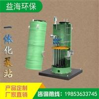 山西 污水处理一体化泵站 污水处理设备 加工定做