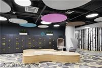 格麗室PET聚酯纖維吸音板 酒店會議室幼兒園裝飾吊頂