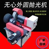 供应 小型外圆抛光机 无心外圆抛光机厂家 全自动圆管抛光机图片