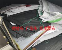 雨布 广告布 搭棚 货场 PVC防雨布 特价地毯