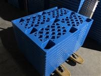 四川成都塑料墊板/成都塑料叉板/四川塑料墊板廠