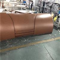 木紋鋁單板 墻面木紋鋁單板廠家