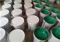 污水池 脱硫塔耐高温玻璃鳞片胶泥 环氧玻璃鳞片防腐胶泥
