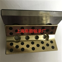自润滑滑块轴承固体镶嵌石墨滑块