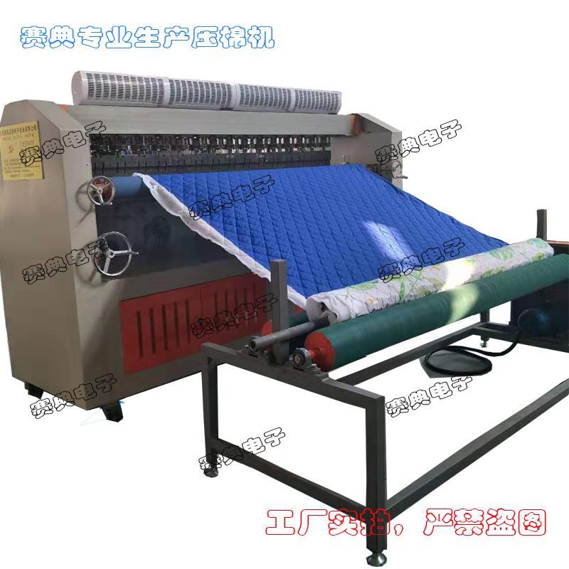 厂家直销 全自动面料压棉机 超声波压花机 选赛典