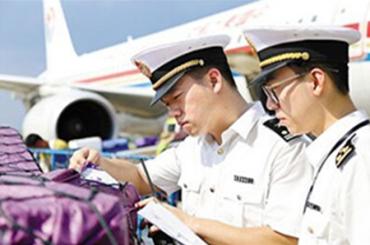 成都航空职业学校收分线高吗