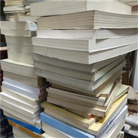 苏州旧书回收多少钱 苏州旧书回收网