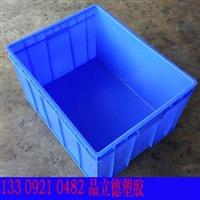 西安塑料周转箱厂家