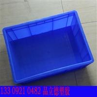 西安塑料周转箱厂家直销