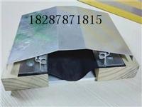 云南变形缝厂家优质变形缝单价