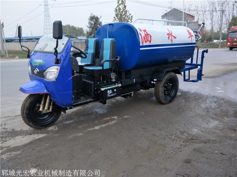 承德新资源小型三轮雾炮 洒水车供应厂家价格