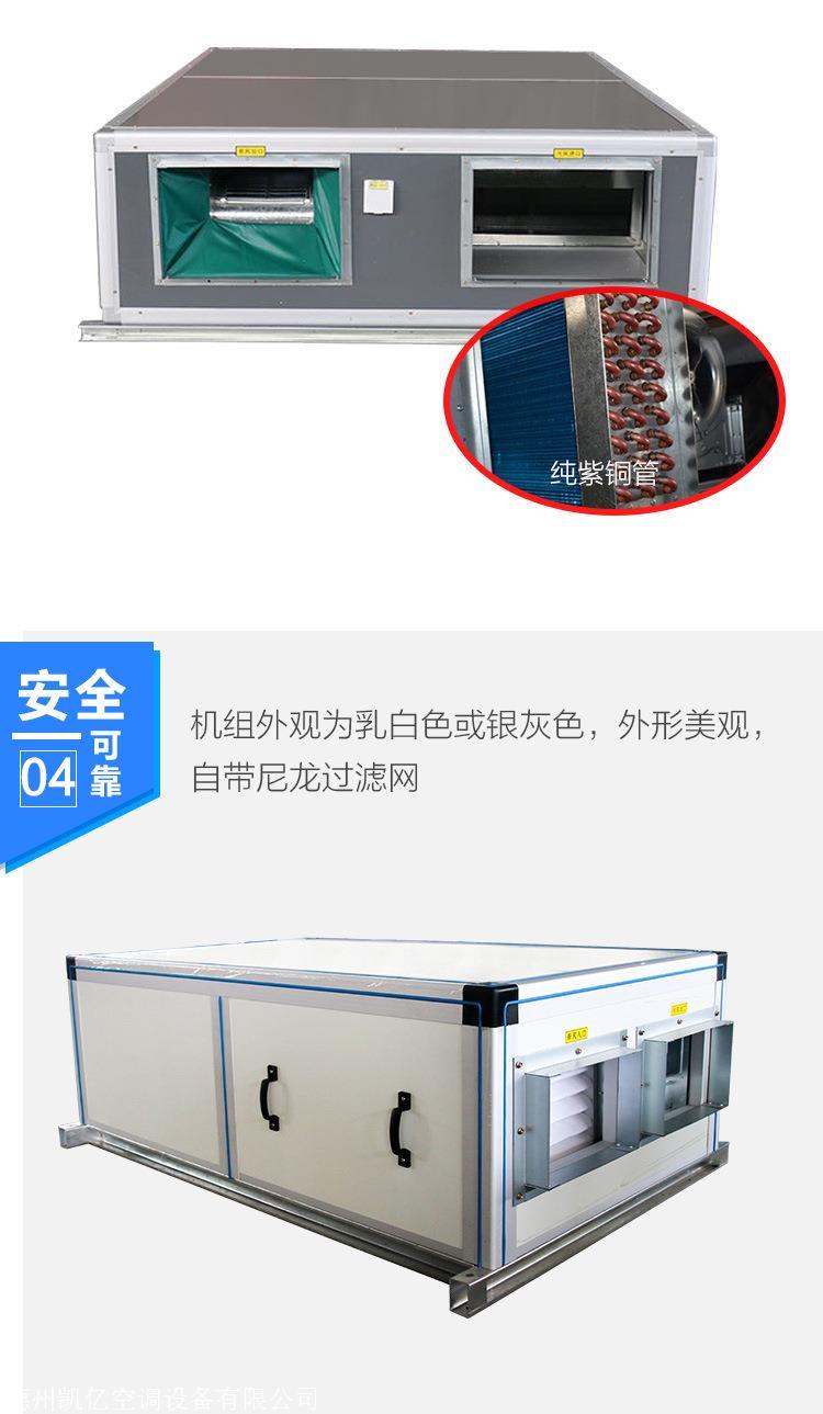 山东空调机组KD 组合式空调机组厂家空调机组