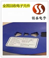 回收电子元件 电子物料回收中心