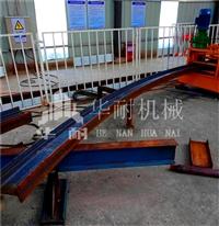 重庆酉阳HNWGJ300型隧道工字钢冷弯机价格优惠