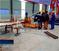 重庆云阳HNLWJ250型隧道工字钢冷弯机总功率多大