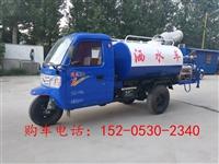 南京小型2方洒水车经销商电话  多少钱一辆