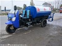 虞城县小型洒水车价格 电动雾炮洒水车厂家