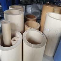 优质聚四氟乙烯垫片价格 非标准四氟垫片厂家 耐高压耐腐蚀