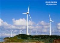 C110风电专用灌高强无收缩灌浆料,1dC50,3dC75,28dC110