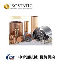 SS-1016-12青铜衬套 美国ISOSTATIC衬套垫圈