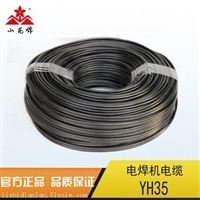 山西离石电缆生产厂家吕梁
