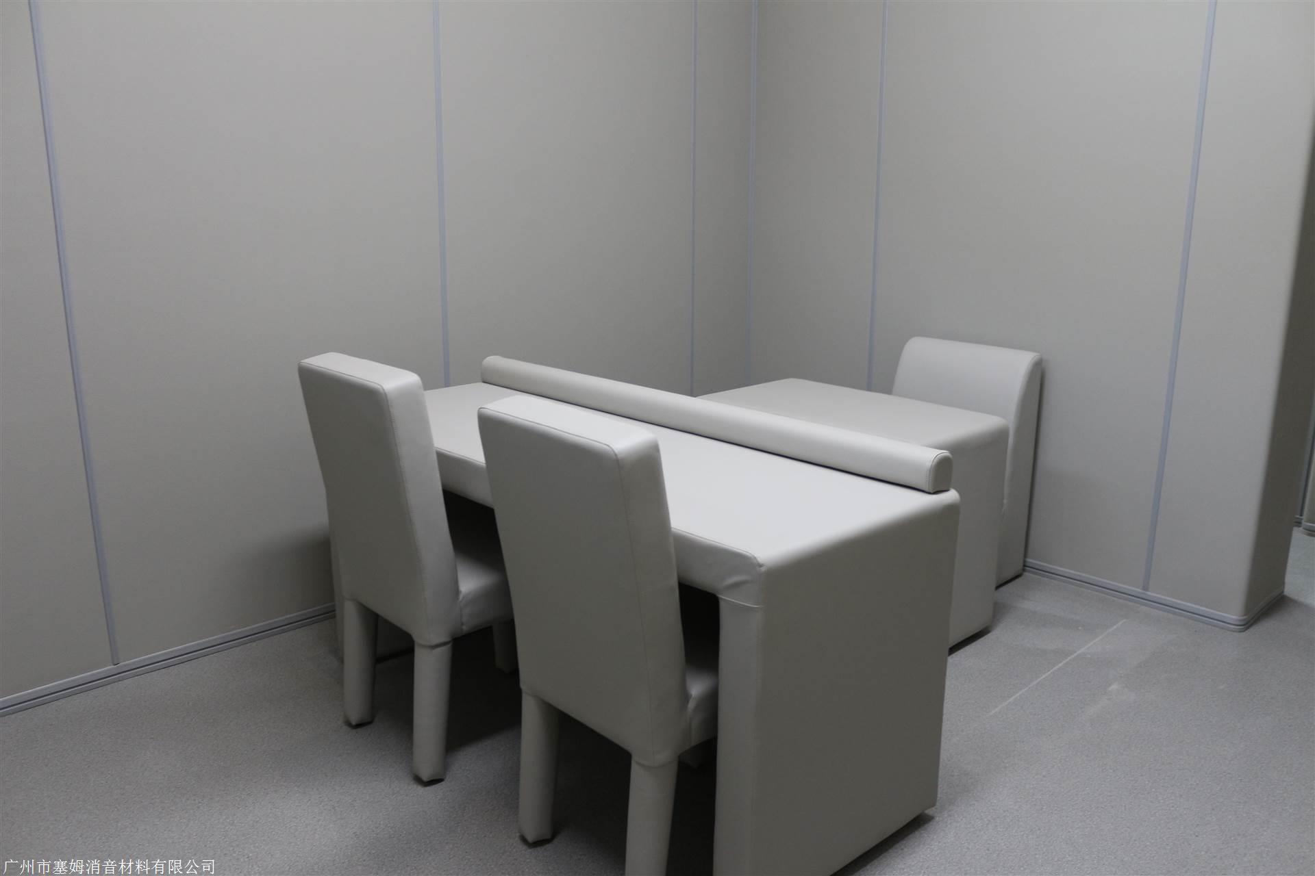 办案专用审讯室软包防撞桌椅-防火阻燃环保无异味