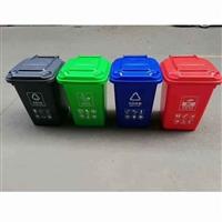 西安塑料公園垃圾桶塑料川字托盤低價格