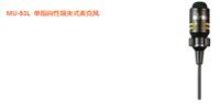 安陽市音質清晰咪寶導覽系統