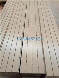 黔东南施秉县会议厅木质吸音板厂家