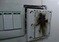 小店區專業上門維修水電開關插座