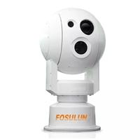 光电转台 球形云台 双光谱热成像摄像机 火灾监控系统 抗台风