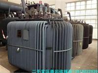 西安電力廢舊變壓器回收 高價上門回收
