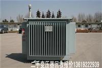 西安報廢變壓器回收 高價上門回收