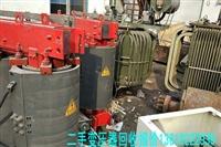 渭南廢舊變壓器回收 高價上門回收