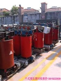 銅川干式變壓器回收 高價上門回收