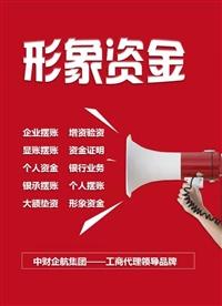 上海的保险代理公司转让价格都