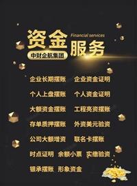 上海的保险代理公司转让价格都是