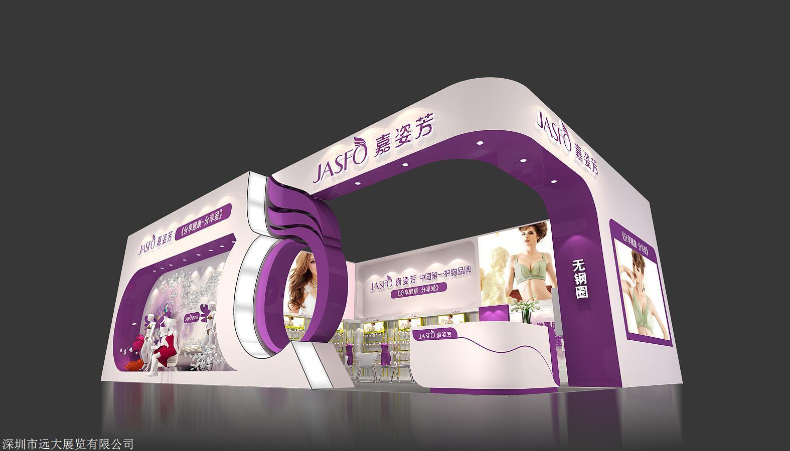 深圳展会设计 资深设计师量身定制出方案