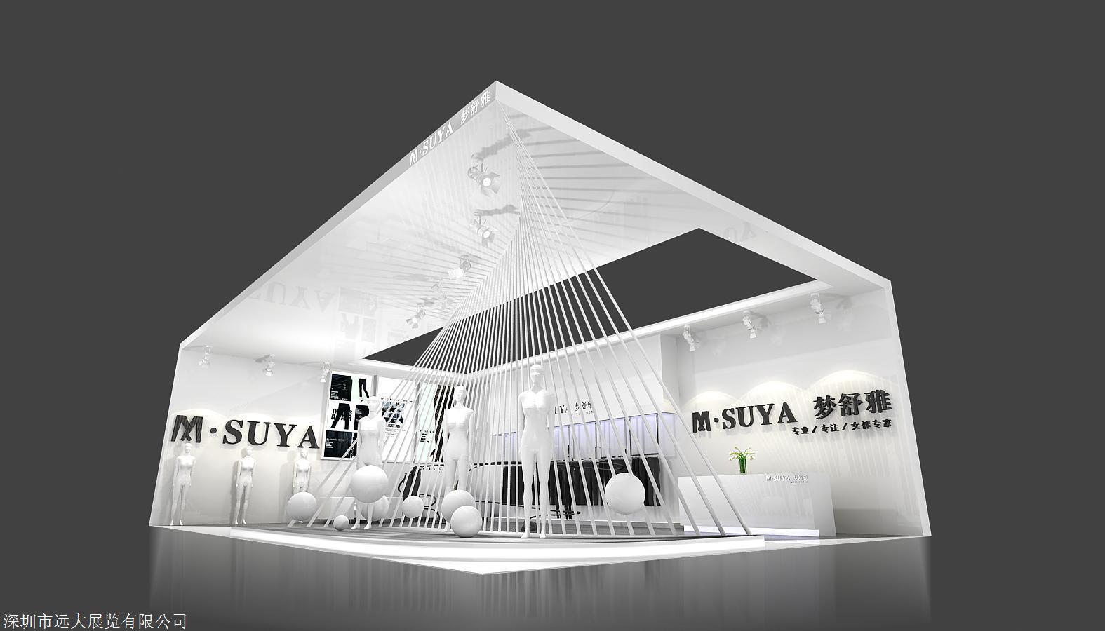 深圳展会设计 深圳展台搭建公司 远大展览