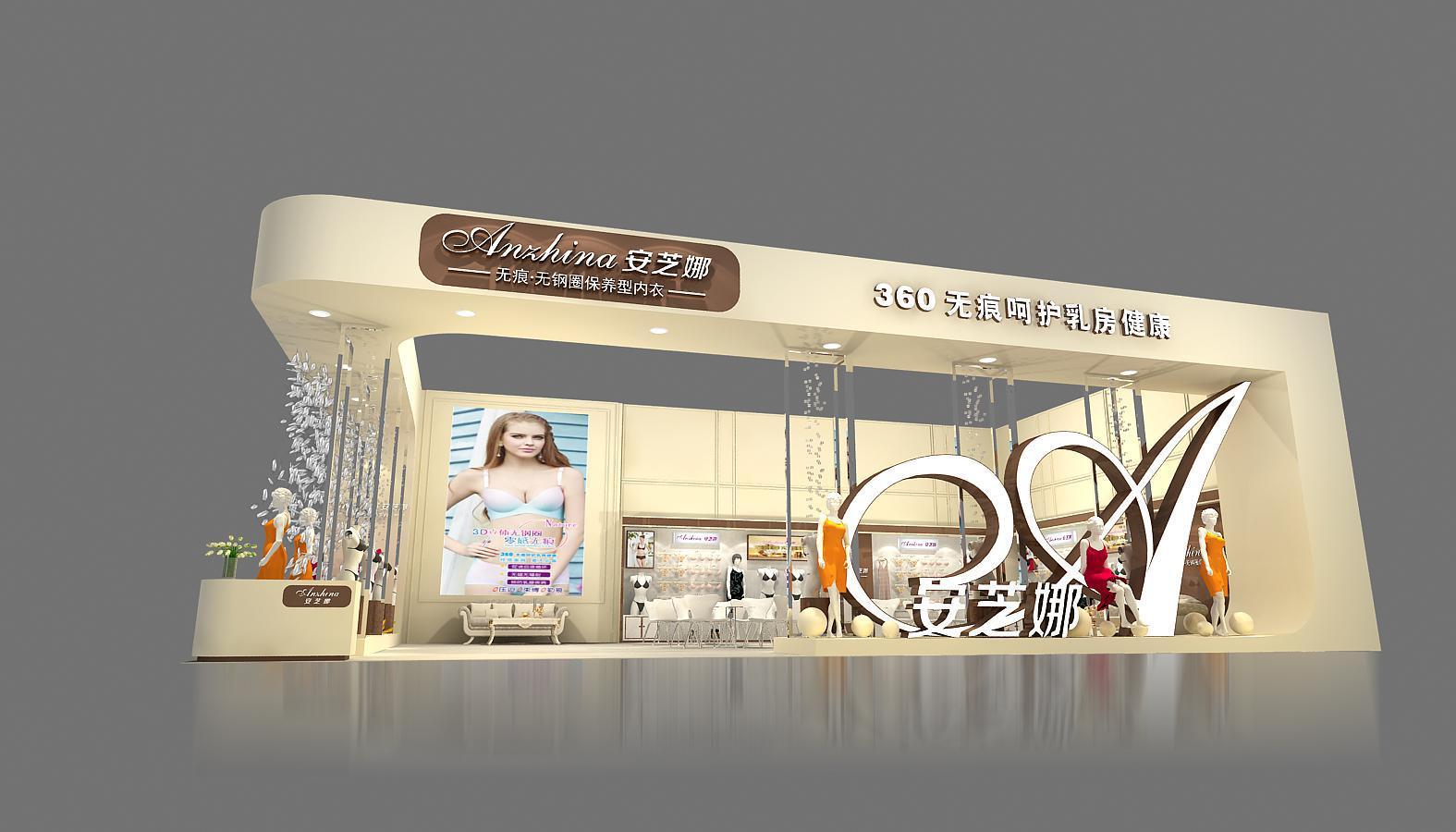 深圳展会设计 深圳展览设计公司 10年经验远大展览