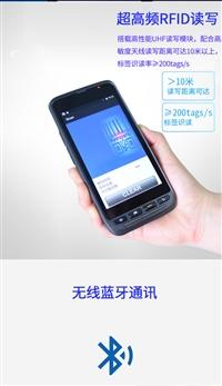 天津扫描器PDA手持终端 PDA 巴枪 秦丝PDA PDA扫码枪
