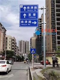 交通安全標誌、交通指示牌製作規範