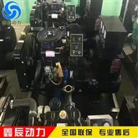 30KW潍柴发电机30千瓦柴油发电机组小型家用柴油发电机