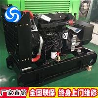 200千瓦柴油发电机组潍坊系列200KW纯铜无刷电机