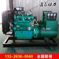 200kw柴油发电机组 养殖场加工厂备用 潍柴200kw配移动拖车