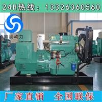 50KW发电机组 50KW柴油发电机水泵消防机组潍柴发电机组