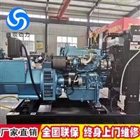 50kw柴油发电机组 r4105zd柴油机配套50kw纯铜电机
