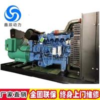 100KW发电机组直销 100KW自启动发电机组 柴油发电机组