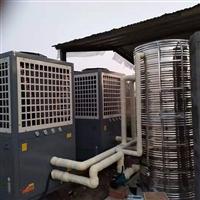 山東空氣能 空氣能冷暖空氣能冷暖系統 空氣能冷暖工程 廠家直銷