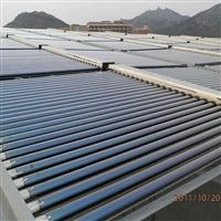 天健庫存直銷 太陽能集熱太陽能 太陽能集熱系統 太陽能集熱工程